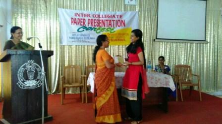 Inter collegiate paper presentation contest